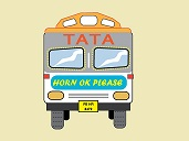 איך תדע שאתה בהודו